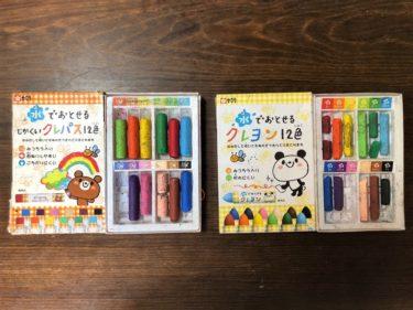 子供がお絵描きに興味を持ち始めたら早めに準備したい必須アイテム サクラシリーズ5点